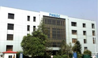Medical practitioners asked to avoid practice without valid PMDC license
