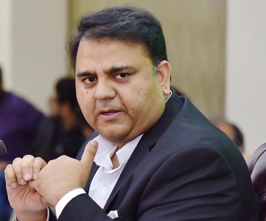Fawad refutes rumours of change in portfolios