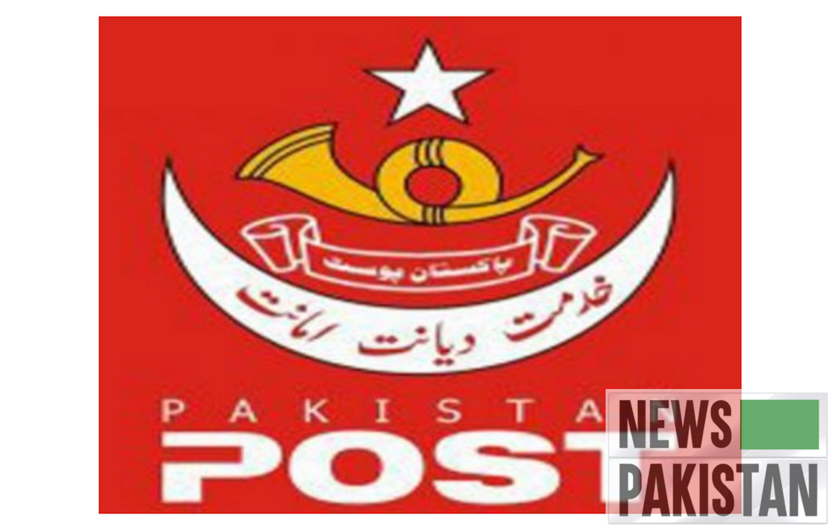 E-Commerce initiative at Pakistan Post