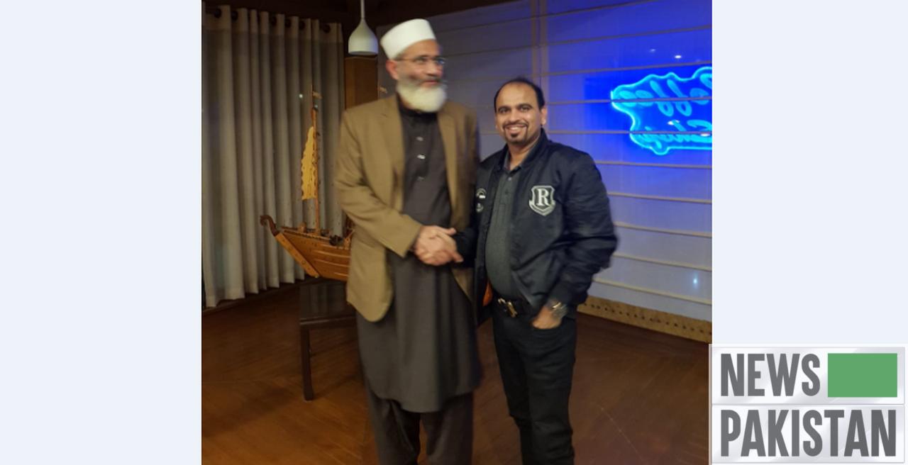 President PFUJ with Ameer JI