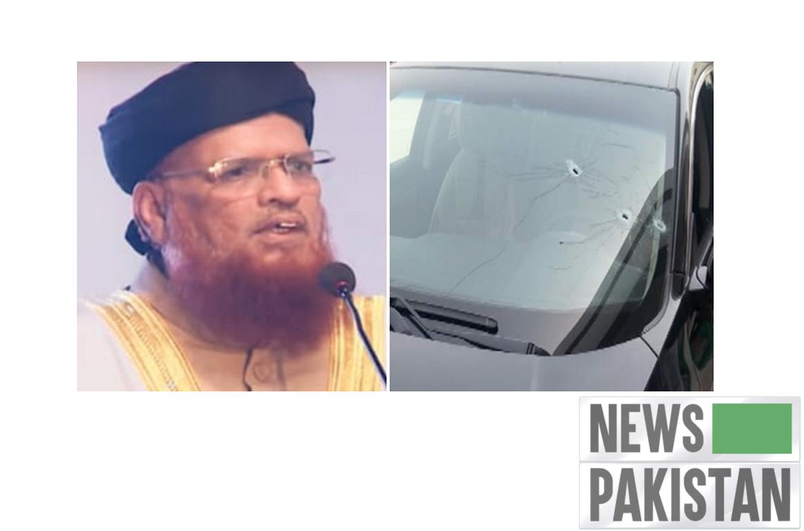Mufti Taqi Usmani escapes